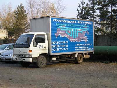 Работа студии Рекламная мастерская (Хабаровск) - Автобрендирование: наклейки на грузовик
