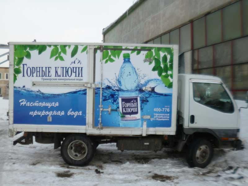 Работа студии Рекламная мастерская (Хабаровск) - Дизайн и печать наклейки на авто