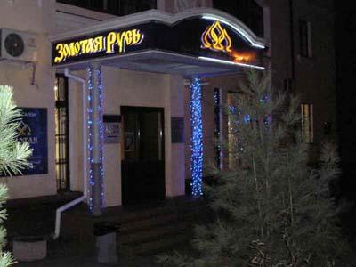 Работа студии Рекламная мастерская (Хабаровск) - Изготовление и монтаж вывески