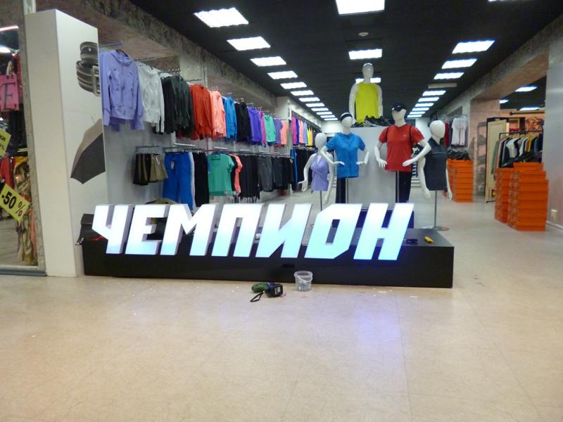 Работа студии Рекламная мастерская (Хабаровск) - Вывеска из световых коробов