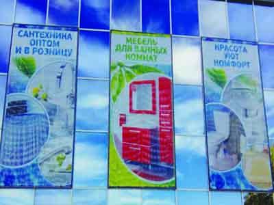 Работа студии Рекламная мастерская (Хабаровск) - Баннерная сетка и металлоконструкции