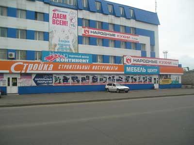 Работа студии Рекламная мастерская (Хабаровск) - Полное оформление магазина